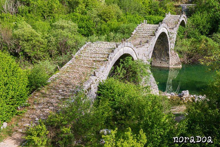 Puente de Plakidas (Grecia)